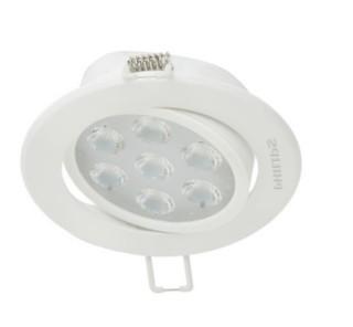 明皓LED嵌入式投射燈(9.5cm)