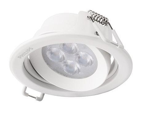 皓樂 LED 投射崁燈 59722
