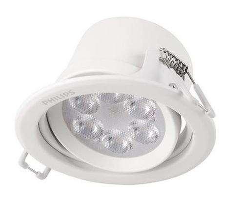 皓樂 LED 投射崁燈 59724